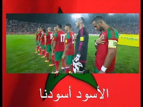 "Chanson « Here We Go Morocco » - « أغنية « هير وي ڭو موروكو - OFFICIEL - Russia 2018 "" MOROCCO "" 🇲🇦🏆"
