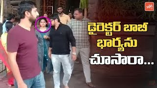 Venky Mama Director Bobby Visit Temple | Director Bobby Wife Anusha Ravindra
