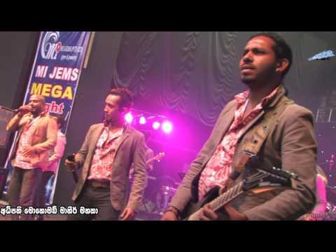 Netha laga daga karana - Purple Range Live Show Kuwait