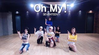 SEVENTEEN (세븐틴) – Oh My! (어쩌나) / PANIA cover dance (Directed by dsomeb)