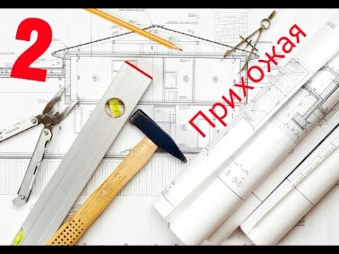 Ремонт квартир под ключ в Москве Просто