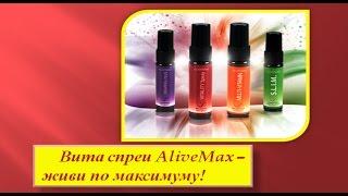AliveMax: отзыв врача онколога Диабет, бесплодие