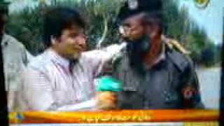 Charsadda.Nowshera.Sardaryab.Swat.PKP.Pakistan.flood 2010 people are in truble
