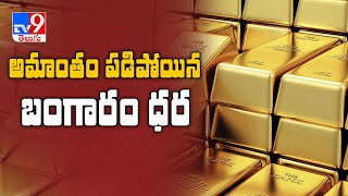 Gold, silver prices mostly down this week - TV9