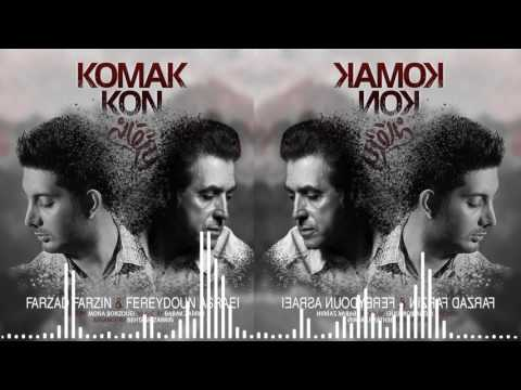 Fereydoun Asraei & Farzad Farzin - Komak Kon New 2017