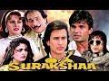Gambar cover Surakshaa Full Movie   Hindi Action Movie   Saif Ali Khan   Suniel Shetty   Bollywood Action Movie