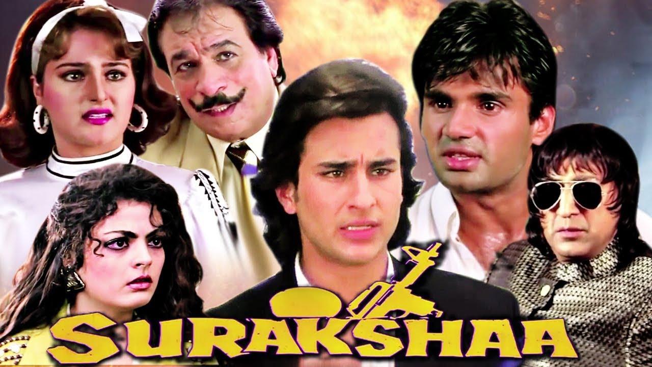 Download Surakshaa Full Movie | Hindi Action Movie | Saif Ali Khan | Suniel Shetty | Bollywood Action Movie