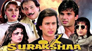 surakshaa-full-movie-hindi-action-movie-saif-ali-khan-suniel-shetty-bollywood-action-movie