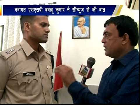 Vinod Junior SSP Agra Bablu Kumar