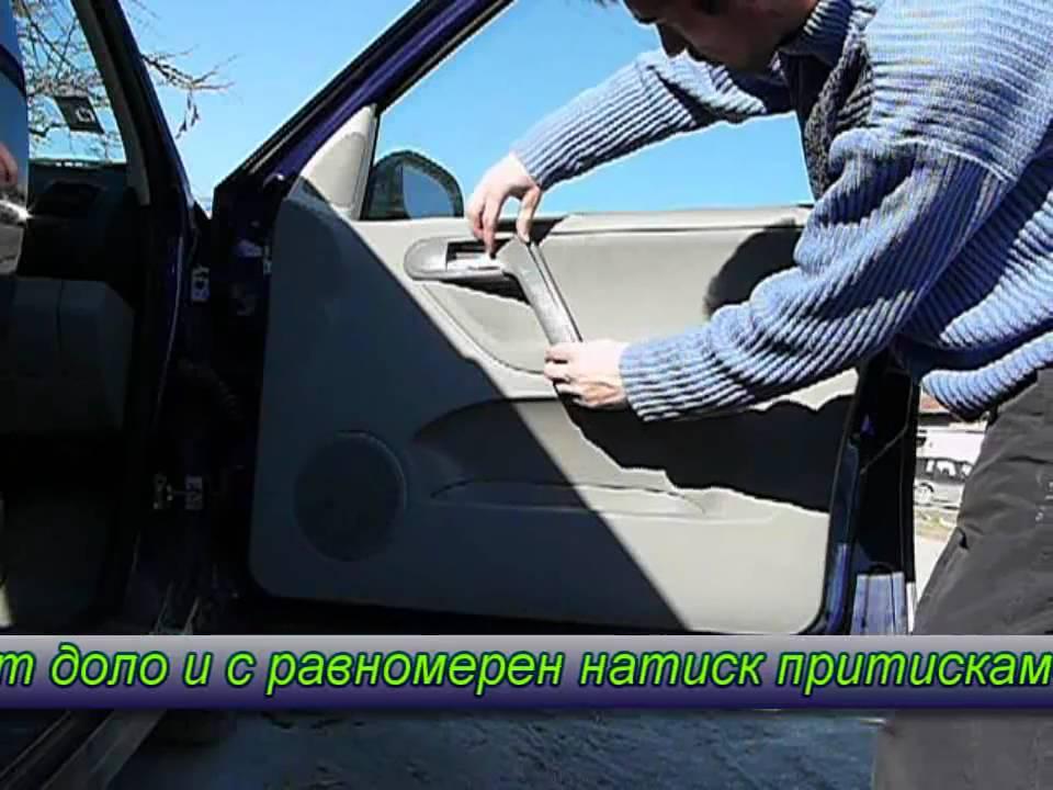 Remove door panel vw polo 6N2 - YouTube