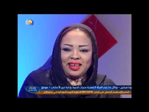 ننوسة:انا زولة في حالي - العديل و الزين - قناة النيل الازرق thumbnail