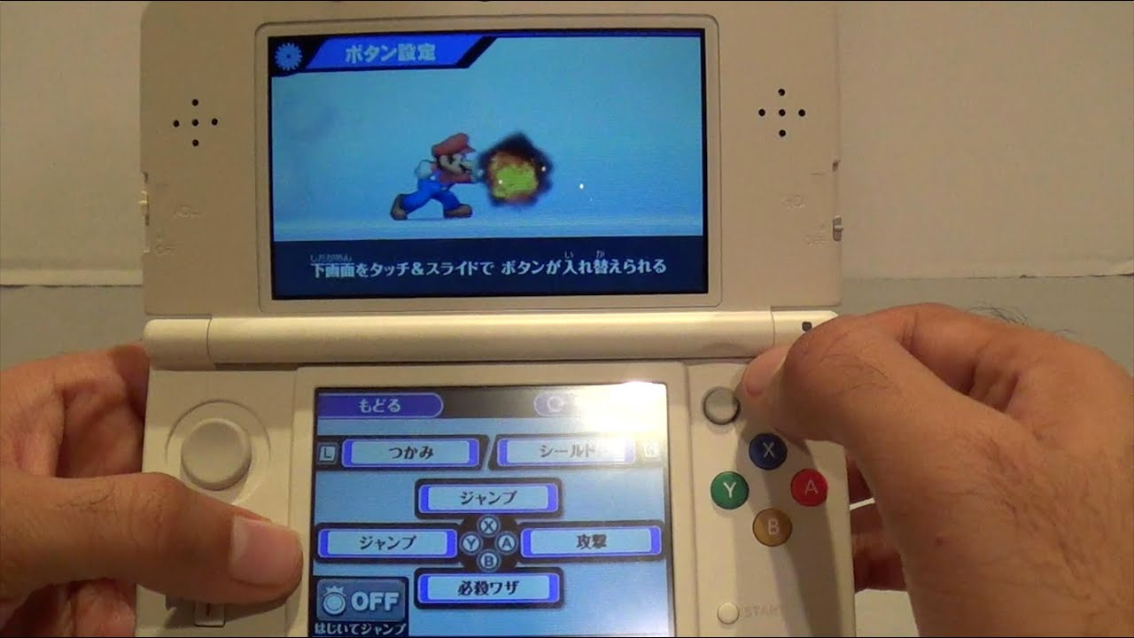 New 3DS: C-Stick Demo & New Features Overview - YouTube