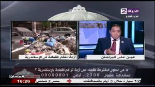 برلماني: الإسكندرية أصبحت «عجوز البحر المتوسط»