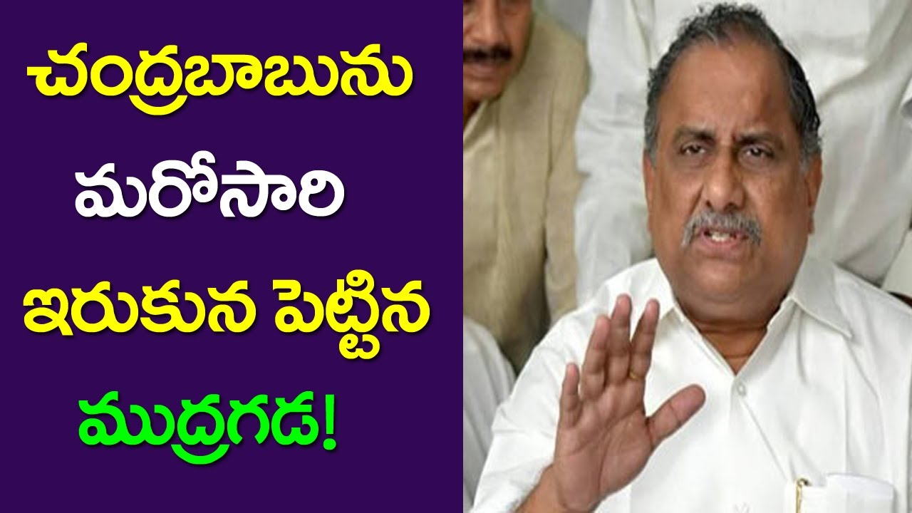 ap-news-telangana-news-cash-for-vote-mudragada-pad