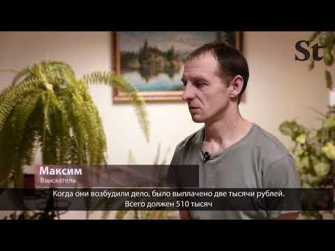 Должники и взыскатели о работе Брянской ФССП