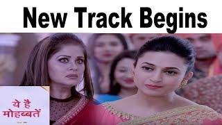 YHM || NEW PROMO || NEW TRACK BEGINS || ISHITA SUDHA BATTLE DRAMA