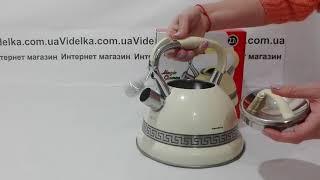 Чайник 2,7л Klausberg KB7246 BG - обзор