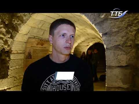 Тернопільська філія НСТУ: У тернопільському Архикатедральному соборі відкрили музей-крипту