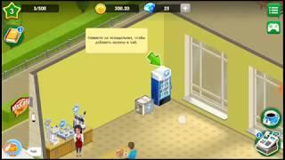 Онлайн игра для Ios и Android Моя кофейня (My Cafe)