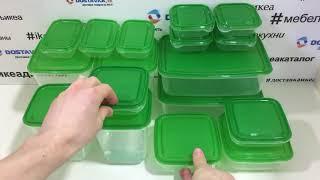 Обзор эко контейнеров Freshbox