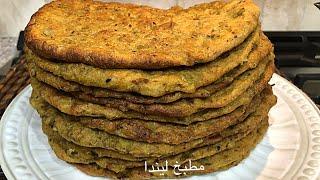 تحميل فيديو وجان اسوي خبز عروك عراقي والطعم خيال