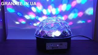 Светодиодный Диско - шар с флешкой, пультом, bluetooth