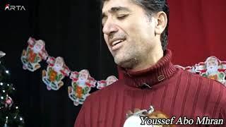 عبود فؤاد سهرة راس السنة 2019 Aboud Fouad ARTA FM