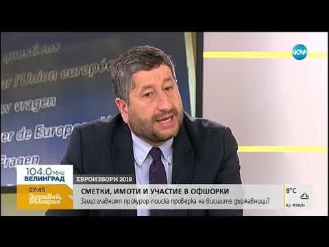 Христо Иванов: Институциите в България са в будна кома (20.05.2019г.)