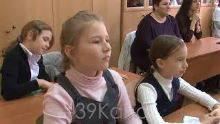 "Газета ""Черноморка"" опубликовала свежий рейтинг анапских школ"