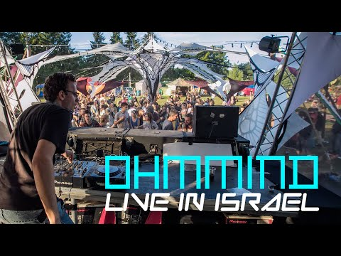 Ohm Mind LIVE @ Neogoa Records 5th Anniversary (Israel)