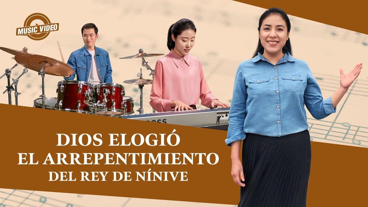 Música cristiana 2021   Dios elogió el arrepentimiento del rey de Nínive