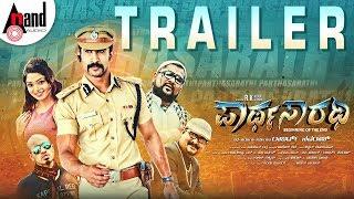 Parthasarathi | New Kannada HD Trailer 2018 | Renuk Kumar | Akshatha Sridhar | Robert Navaraj