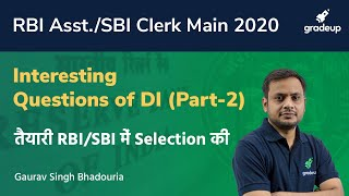 RBI Assistant/SBI Clerk Main 2020: Interesting questions of DI part - 2 With Tricks