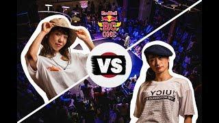 B-Girl Ayumi vs. B-Girl Yurie | Red Bull BC One Cypher Japan 2019 Semifinal