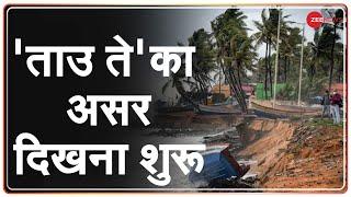 Cyclone Tauktae Live Update: ताउ ते का असर दिखना असर दिखना शुरू | 175 Kmph | Speed | Latest | Hindi
