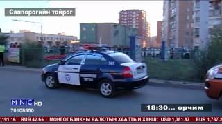 Repeat youtube video MNCTV Саппорогийн тойрогт гарсан осол