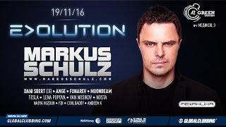 19.11.2016 MARKUS SCHULZ | EVOLUTION fest / A2 Green Concert