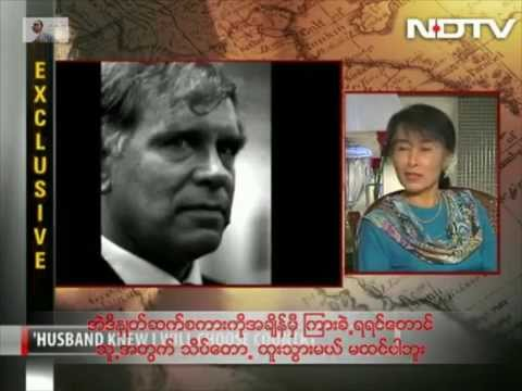 Aung San Suu Kyi Interview with NDTV (Burmese subtitle)