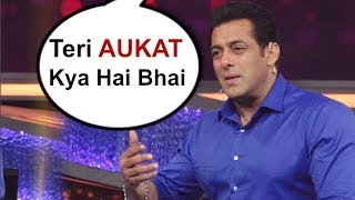 Salman Khan ANGRY On Reporter For Insulting Him At Dus Ka Dum Season 3 Launch