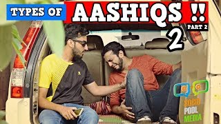 Types Of Aashiqs (Lovers) PART 2 | Hyderabadi Comedy