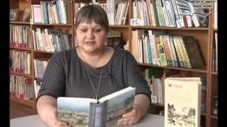 Читаем Распутина  Уроки французского  3