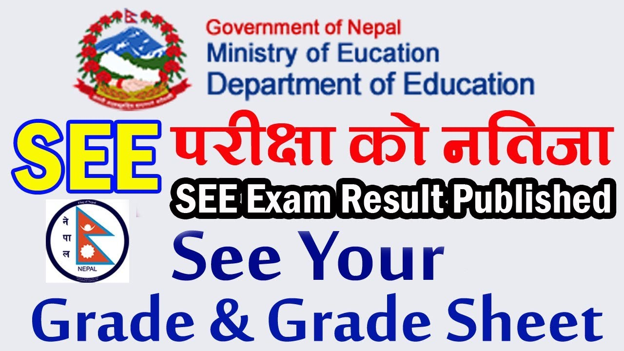 How To Find Your SEE Result 2075, Nepal II Check SEE Result 2075 With Mark  sheet in Nepal