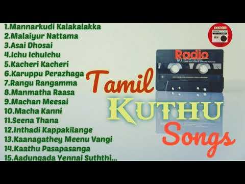 Tamil Kuthu Songs   TAMIL Kuthu Paadalkal collection   Radio பாட்டு Audio Jukebox