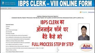 IBPS CLERK VIII ONLINE FORM 2018 || How to Apply IBPS Clerk Online Form || IBPS Clerk Fillup Process