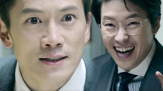《Innocent Defendant》 E03 Preview| 3회 예고 20170130