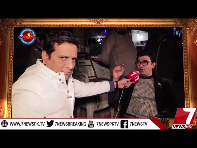 Siasat Episode #05 7News