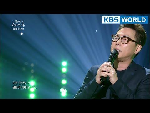 Yoon Jong Shin cries while singing 'Mom Is Very Sick' [Yu Huiyeol's Sketchbook/2018.02.07]