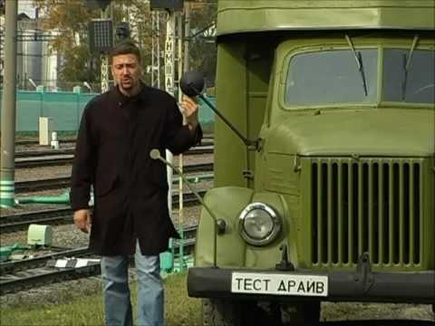 Тест драйв GAZ Lublin 51 Люблин 51