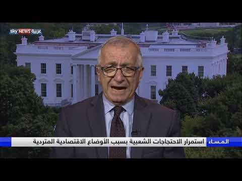 اتساع نطاق الاحتجاجات على الغلاء في عدد من المدن الإيرانية  - 01:21-2018 / 8 / 3