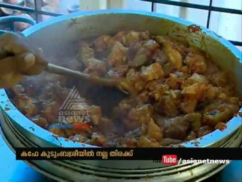 Ramadan Special dishes in  Cafe Kudumbasree | Ramadan Special 2016
